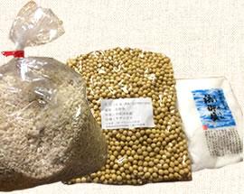お味噌の無農薬原材料