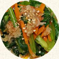 ビタミン野菜の小鉢