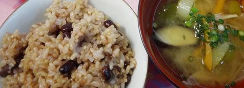 玄米と野菜の料理教室-One frop-